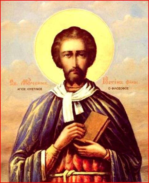 """Результат пошуку зображень за запитом """"Святого мученика Юстина Філософа і тих, що з ним"""""""