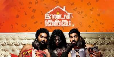 Irandam Kuththu 2020 Tamil Full Movies 480p