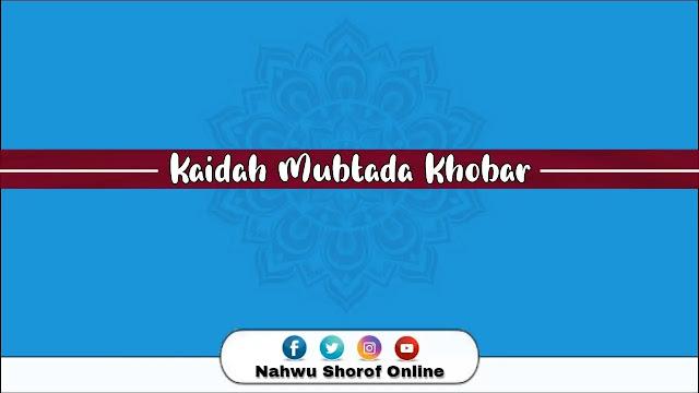 Kaidah Mubtada Khobar