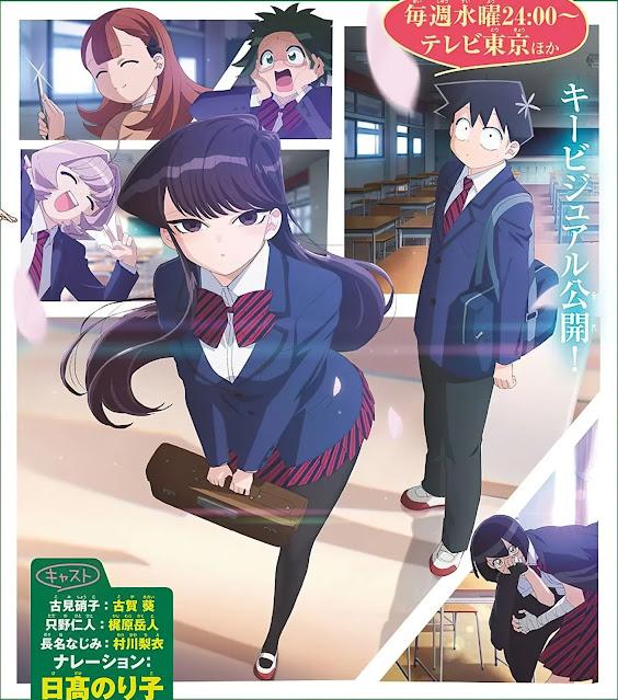 Anime 'Komi-san wa, Comyushou desu.' Revela Data de Estreia e Novos Membros do Elenco