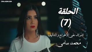 مواعيد عرض مسلسل لؤلؤ لـ مي عمر
