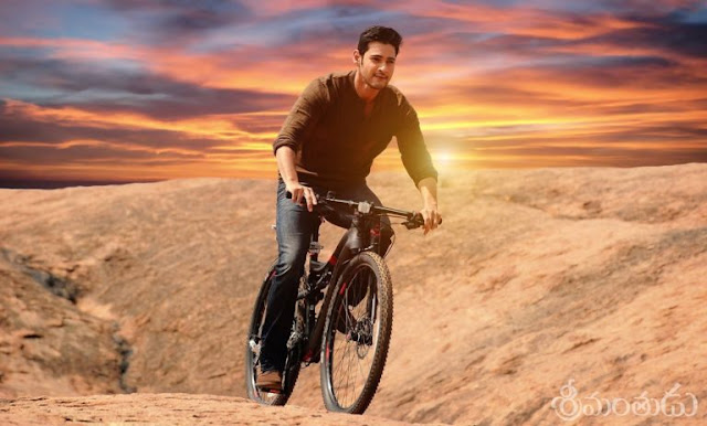 Mahesh Babu Riding Bicycle HD Wallpaper