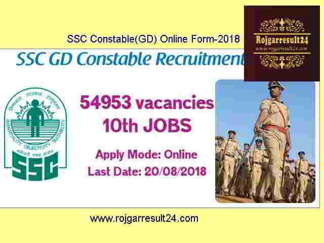SSC Constable(GD) Online Form -2018