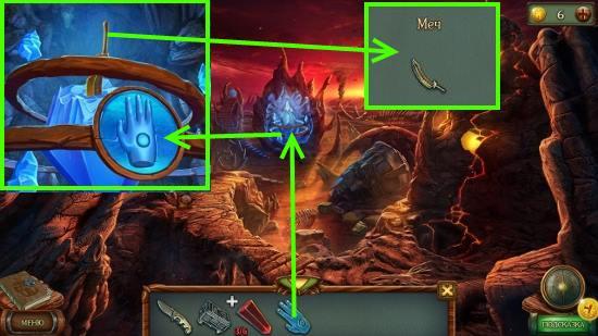 ставим ладонь и вытаскиваем меч внутри в игре наследие 3 дерево силы