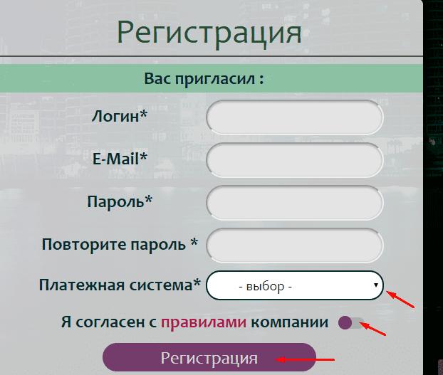 Регистрация в Leader Cash 2