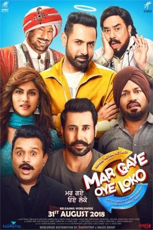 Download Mar Gaye Oye Loko (2018) Punjabi Movie 480p   720p   1080p HDTV 400MB   1GB