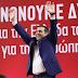 Ηταν… άδικο κι έγινε πράξη: Πώς επεκτάθηκε η ελαστική και κακοπληρωμένη εργασία επί ΣΥΡΙΖΑ