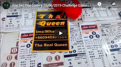Thai Lottery 3up Queen One Set Single win 16 June 2019