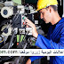 مطلوب 25 تقني صيانة في إليكتروميكانيك بمدينة الدارالبيضاء ـ سيدي البرنوصي