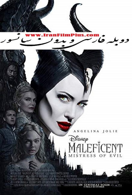 فیلم جدید آنجلینا جولی
