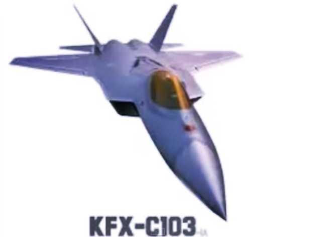 Gambar pesawat jet KFX-C103 Indonesia