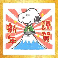 Snoopy New Year's Omikuji Stickers