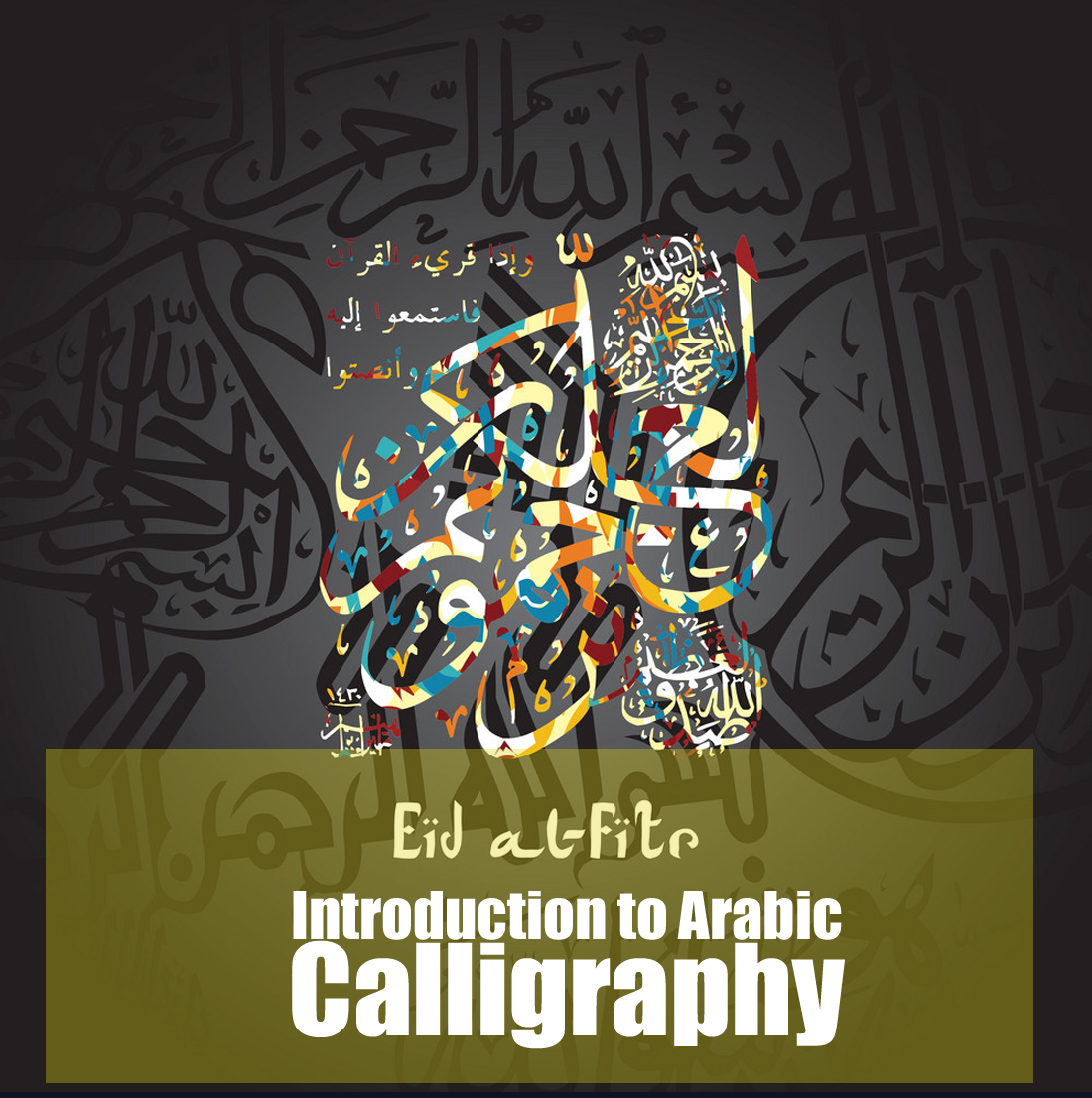 Artowz Advanced Art And Design Introduction To Arabic Calligraphy