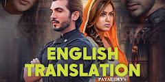 Tum Bewafa Ho Lyrics English Translation - Stebin Ben, Payal Dev
