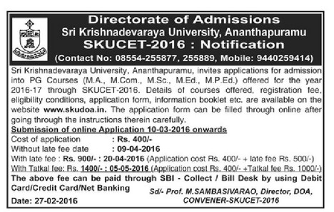 SKUCET-2016 Notification