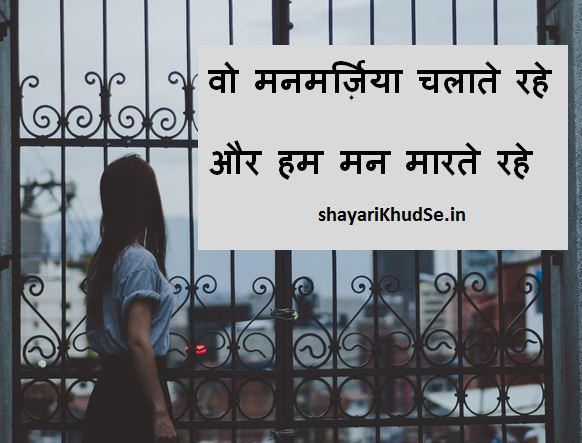 dukh shayari images download, dukh shayari images collection