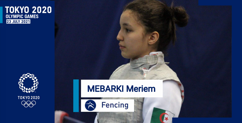 ميباركي مريم تتأهل إلى أولمبياد طوكيو 2021
