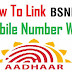 Link BSNL Mobile Number with Aadhaar Card