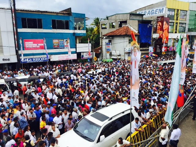 Rally in Nugegoda - Peraliyaka Arabuma