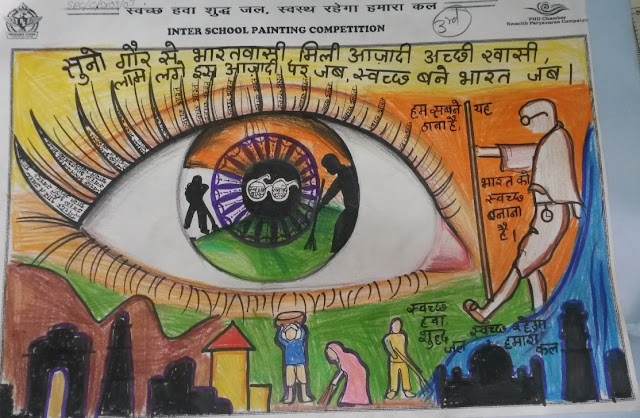One of the paintings by a School Student on the theme Swachh Paryavaran (3)