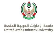 وظائف جامعة الإمارات العربية المتحدة في امارة العين