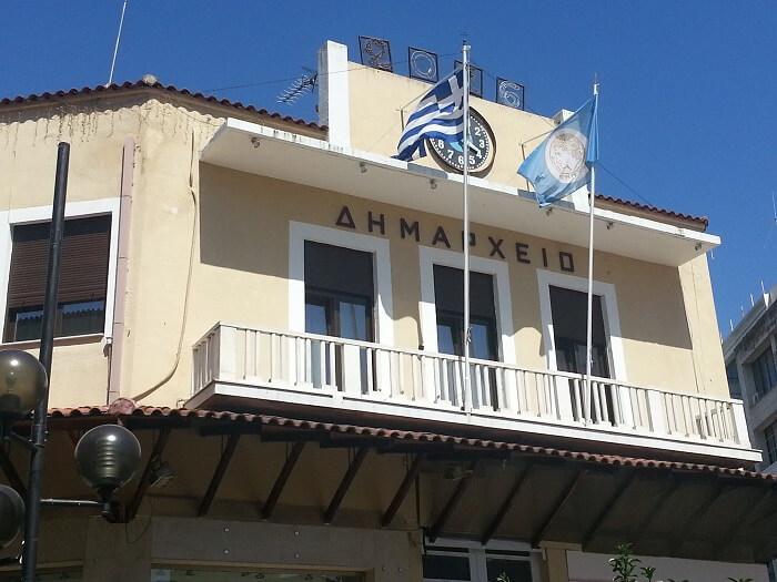Δήμος Σερρών: Δημοσιοποίηση στοιχείων σύμβασης – Ανακοίνωση διενέργειας κλήρωσης ΜΗΜΕΔ