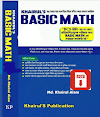 khairul basic math pdf download | খাইরুল বেসিক ম্যাথ pdf