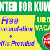 Latest Job Recruitment to Kuwait - Dakheel Aljassar