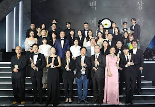 foto pemenang baeksang arts awards 2020