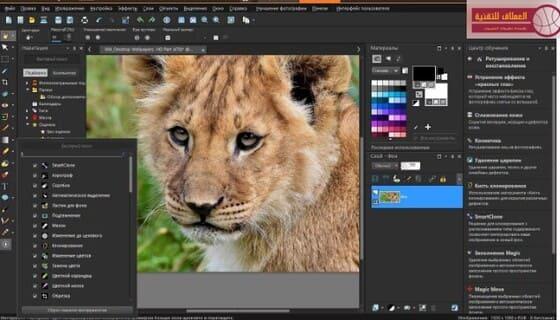 اسهل طريقة لتحميل برنامج فوتوشوب للكمبيوتر ويندوز 7 عربي
