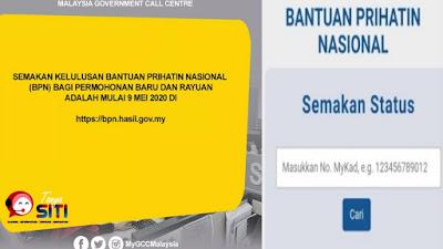 Semakan Kelulusan BPN Untuk Permohonan Baru & Rayuan Mulai 9 Mei 2020