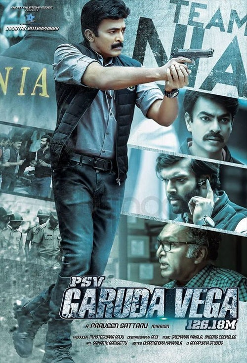 PSV GARUDAVEGA (2017) full hd 480p Telugu WEB-DL 450MB ESubs