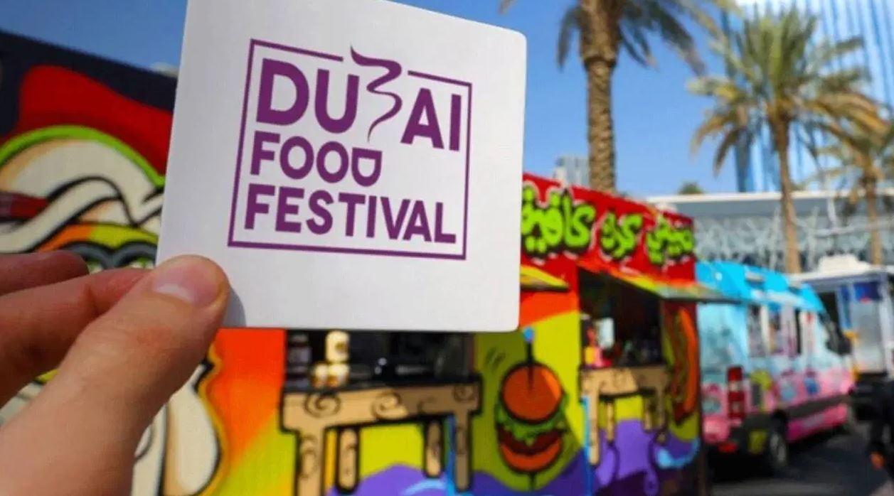 مهرجان دبي للمأكولات 2021 ينطلق في 25 من مارس