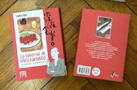 Logo Vinci gratis una delle copie di '' La taverna di mezzanotte Volume 1'' di Abe Yaro