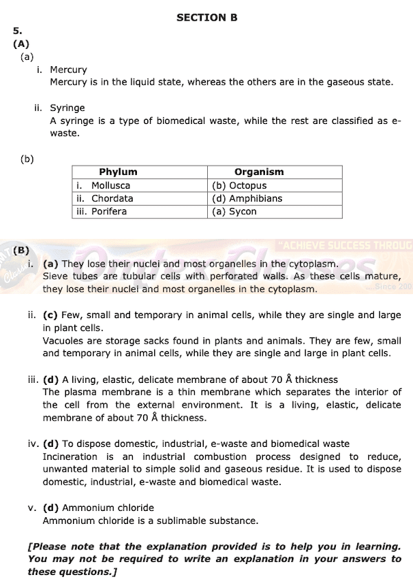 9th Standard Science Maharashtra Board Question Papers with Complete Solution.