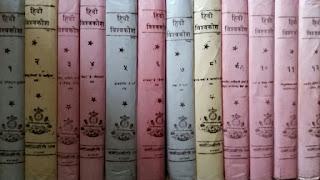 bhartiya kavya shastra ,
