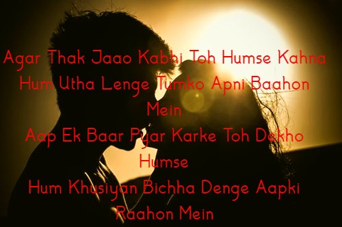 shayari images in english