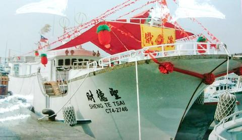 Pemerintah Indonesia Tegaskan Penembakan Kapal Ikan Taiwan Sesuai Prosedur