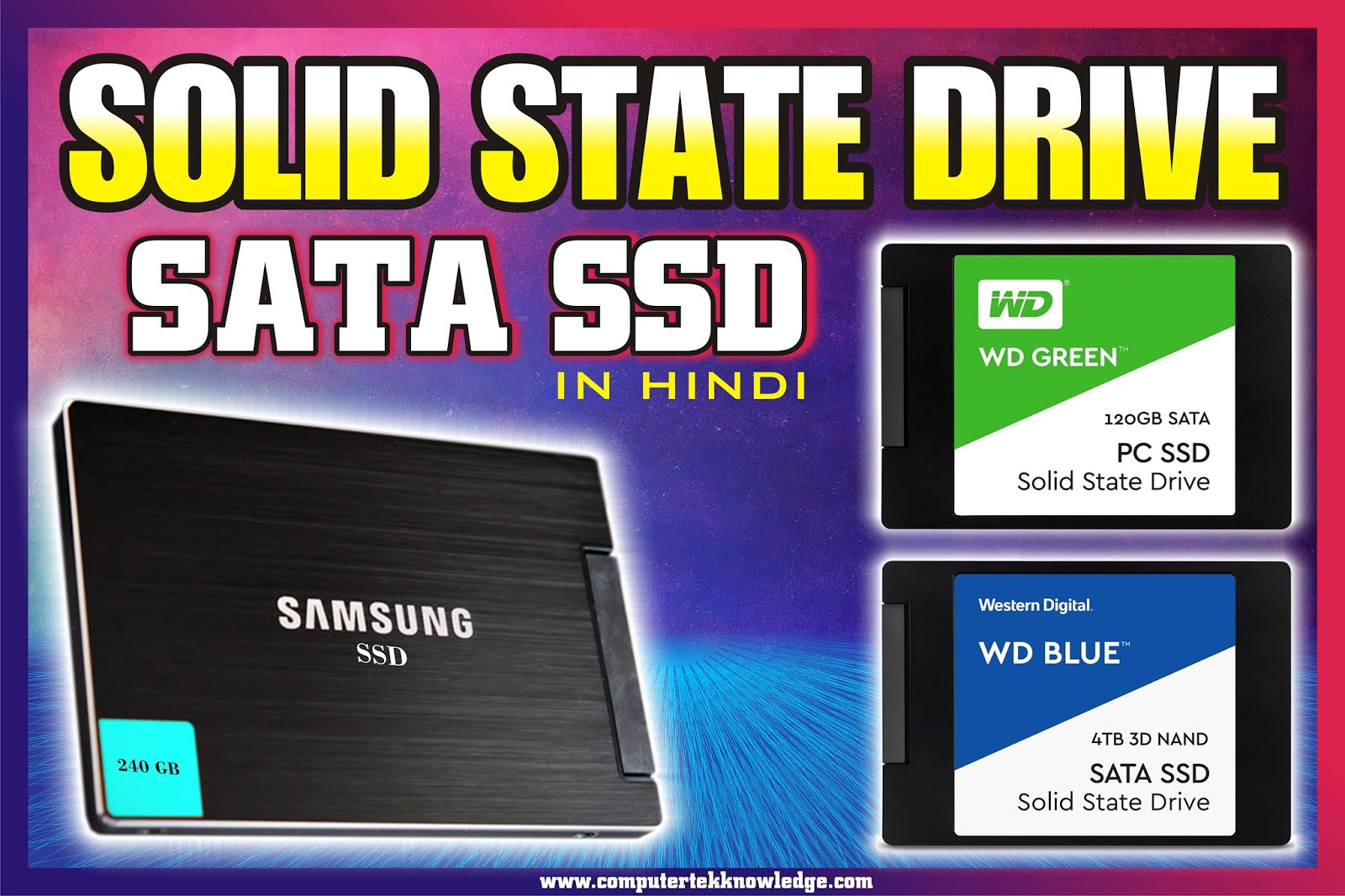 what is solid state drive in hindi
