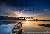 Best Good Morning wishes in Hindi | Top Good morning messages in Hindi