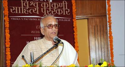 कोंकणी के जाने-माने साहित्यकार महाबलेश्वर सैल को 26वें सरस्वती सम्मान 2016 के लिए चुना गया