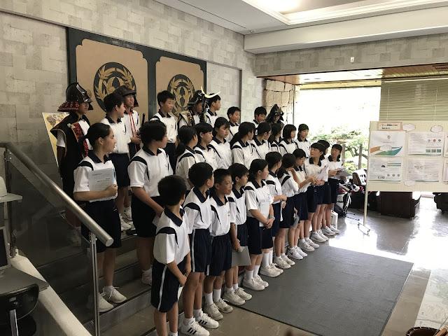 宇和島南中等教育学校