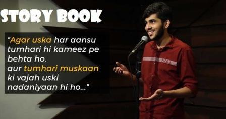 """Shyd vo pyar nahi"" ""शयद वो प्यार नहीं"" by- Yahya Bootwala | Spill Poetry | Hindi Poetry"