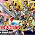P-Bandai: SD Legend BB Victory Daishogun [REISSUE] - Release Info