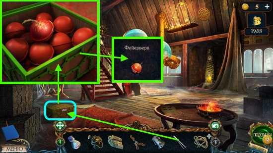 при помощи пинцета открываем ящик, где берем фейерверк в игре затерянные земли 3