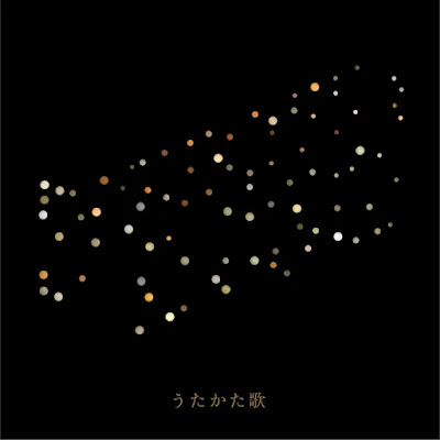 RADWIMPS feat. Masaki Suda - Utakata Uta lyrics terjemahan arti lirik kanji romaji indonesia translations うたかた歌 歌詞 info lagu キネマの神様 soundtrack