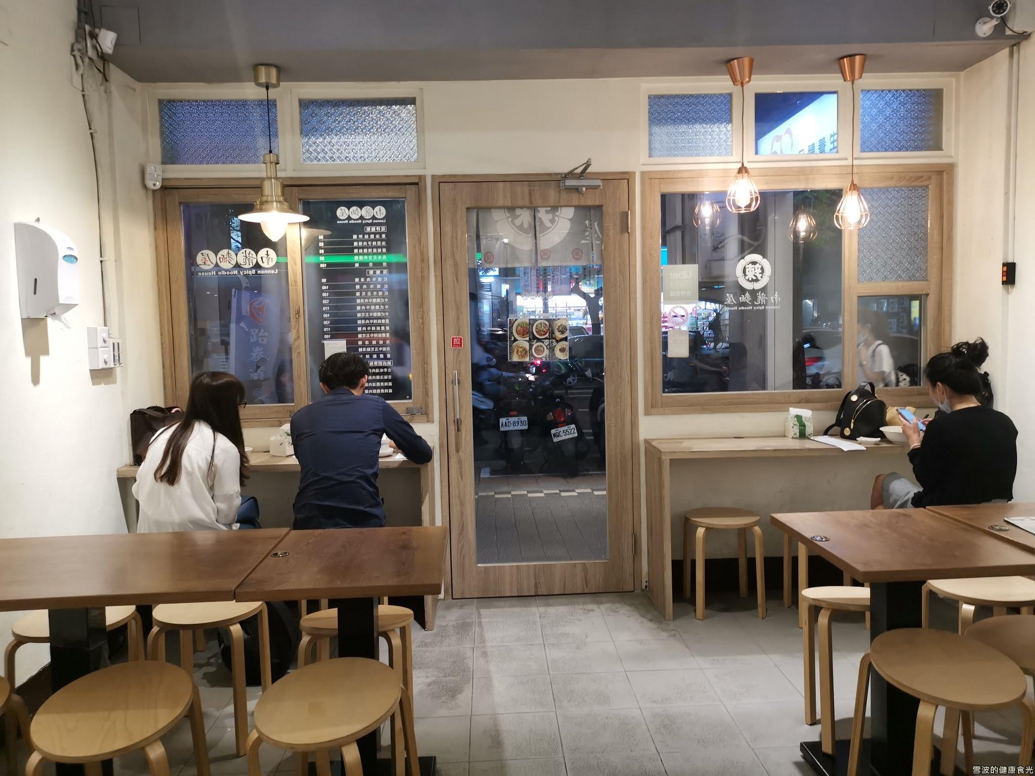 南龍麵屋 忠五店