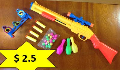 All Toys Shotgun 4