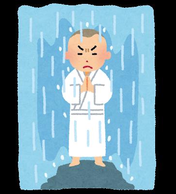 滝に打たれる修行僧のイラスト