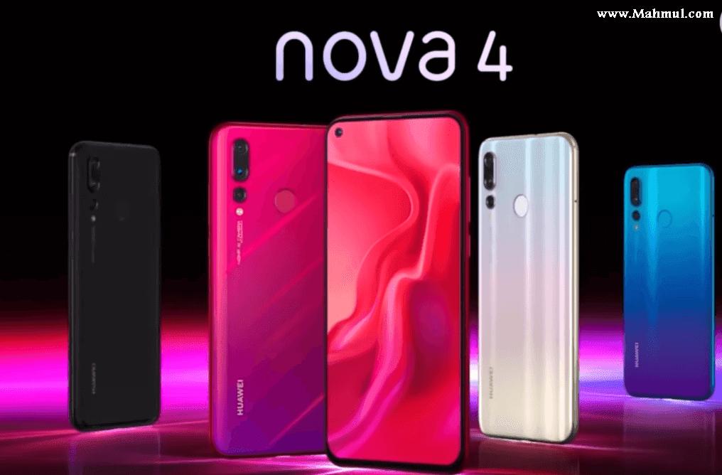 هواوي-نوفا-4
